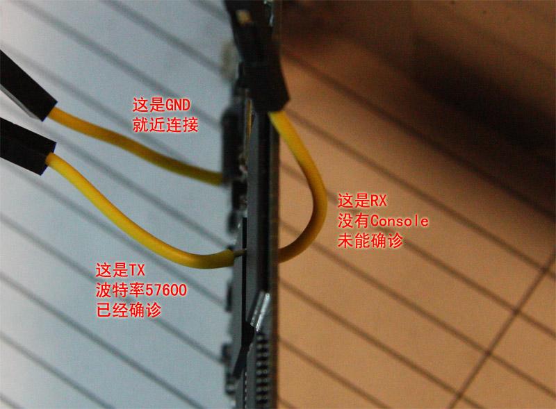 JZ4740 USB TREIBER