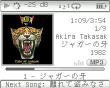 UniCatcher Screenshot