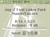 GreenAge V2 ScreenShot 2